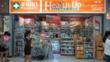 タイの風邪には抗生物質 薬局で買った扁桃腺炎の薬