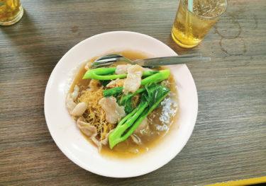 ミシェラン ビブグルマンvol.01 ラートナー(あんかけ揚げ麺)の名店「CHAKKI(チャッキー)」