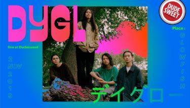 ロック界 期待のDYGL(ディグロー)がバンコクでツアーライブを開催!