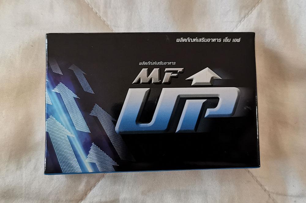 MF UP 精力