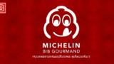 ミシェラン(屋台・食堂)バンコク2019を巡る ‐ お手頃なビブグルマン全店Mapを公開!
