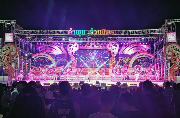 モーラム ライブ タイ