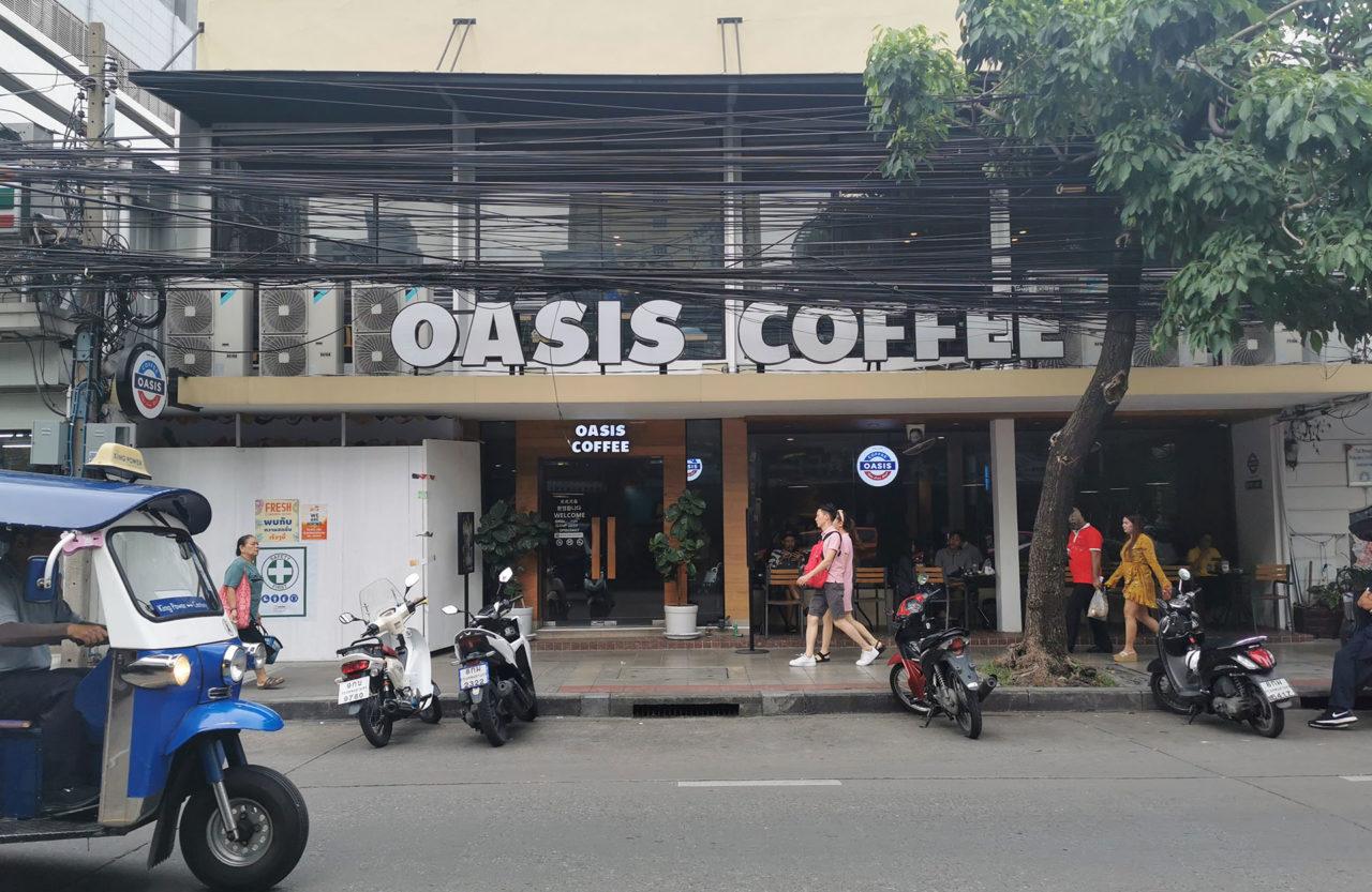オアシスコーヒー パヤタイ