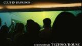 バンコクのおすすめ人気クラブ – テクノ・ハウス・ドラムンベース編(EDM以外)